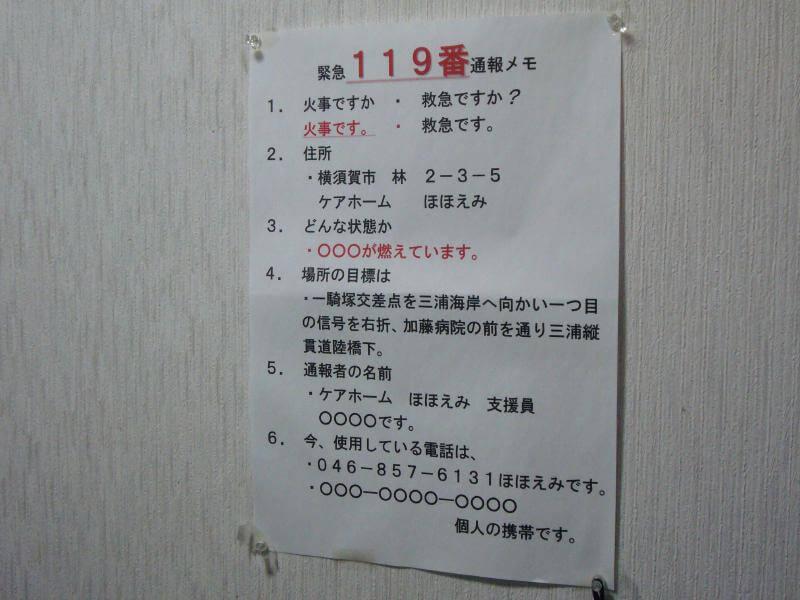 img117jh5040_1